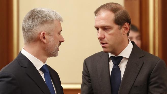 Евгений Дитрих и Денис Мантуров перед заседанием Правительства