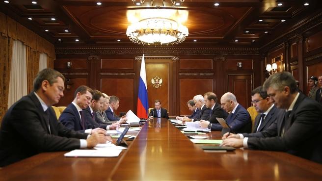 Совещание о проекте перечня мероприятий по обеспечению стабильного социально-экономического развития России в 2017 году