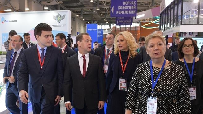 Посещение Московского международного салона образования