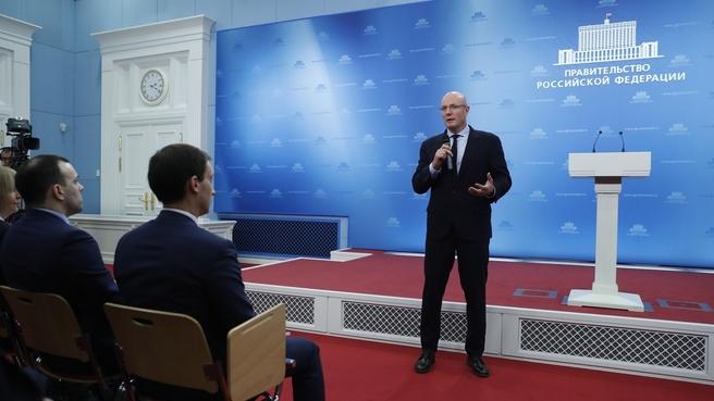 Дмитрий Чернышенко на встрече с заместителями руководителей федеральных органов исполнительной власти, ответственными за цифровую трансформацию