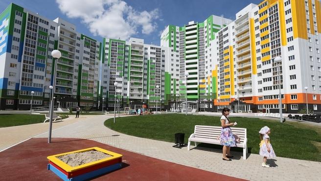 Микрорайон «Город Спутник»