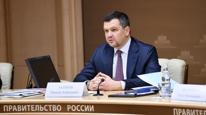 Заседание проектного комитета по национальному проекту «Безопасные и качественные автомобильные дороги»