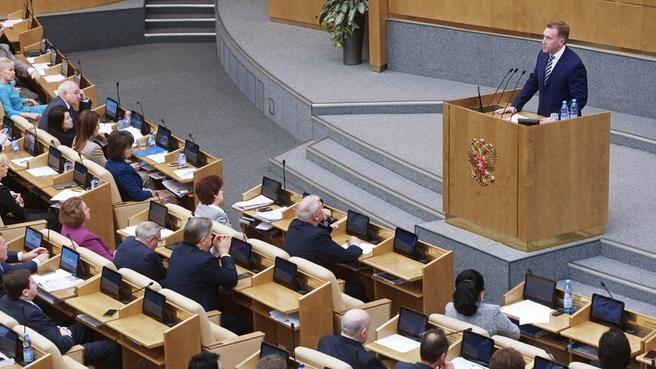 Выступление Игоря Шувалова на заседании Государственной Думы в рамках правительственного часа