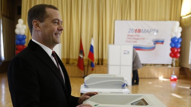 Голосование на выборах Президента Российской Федерации