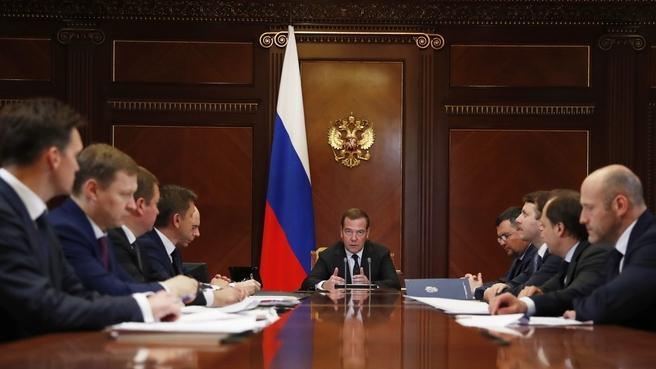 Совещание об отдельных вопросах развития АО «Почта России»