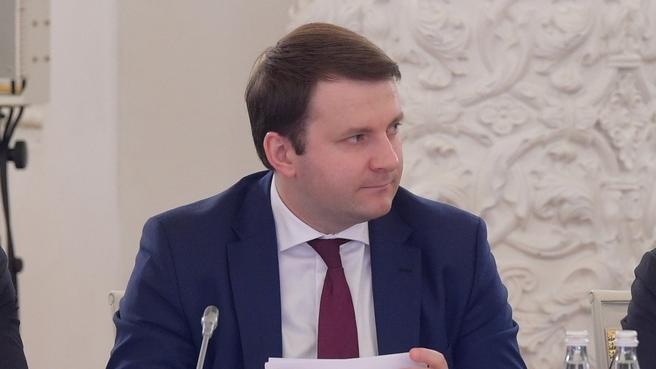 Доклад Максима Орешкина на совместном заседании Государственного совета и Комиссии при Президенте по мониторингу достижения целевых показателей социально-экономического развития России