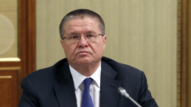 Доклад Алексея Улюкаева на заседании комиссии