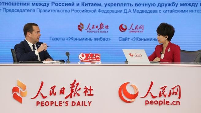 Онлайн-конференция Дмитрия Медведева в Пекине