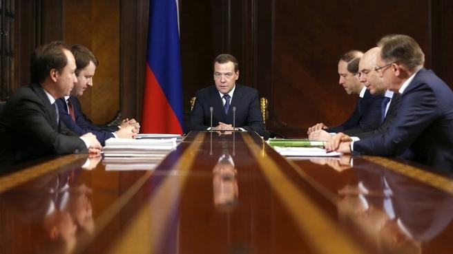 Совещание о проекте стратегии развития автомобильной промышленности Российской Федерации до 2025 года