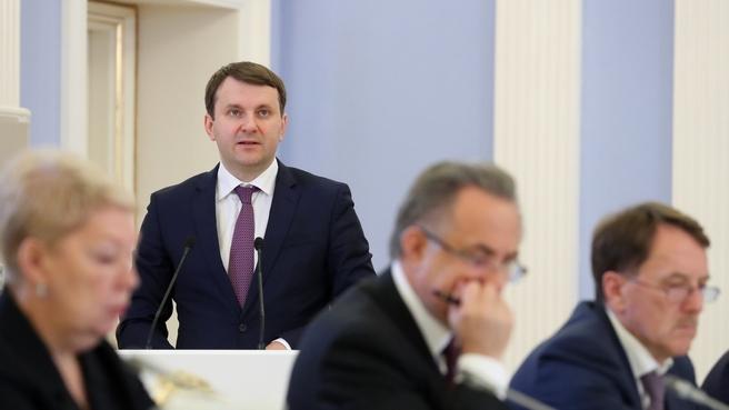 Доклад Максима Орешкина на заседании Правительства