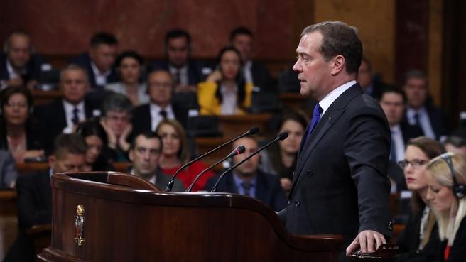 Выступление в Народной cкупщине Сербии