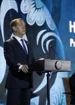 Выступление Дмитрия Медведева на первой сессии Делового и инвестиционного саммита АСЕАН – 2017