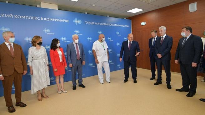 Беседа Михаила Мишустина с руководителями ведущих медицинских учреждений во время посещения клиники в Коммунарке