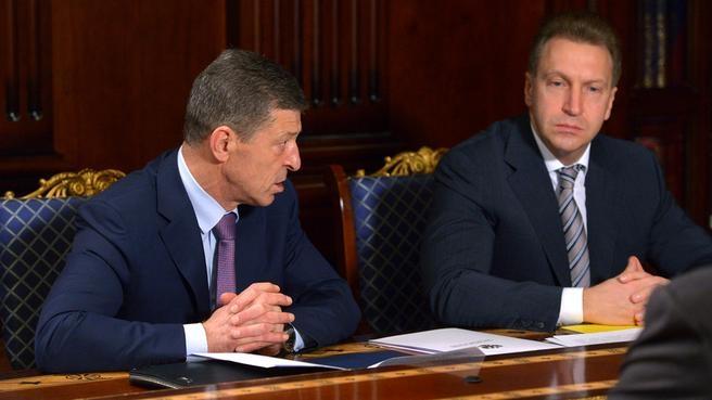 Заместители Председателя Правительства Дмитрий Козак и Игорь Шувалов
