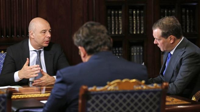 Сообщение Антона Силуанова на совещании с вице-премьерами