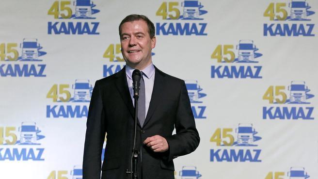 Выступление на торжественном мероприятии, посвящённом 45-летию со дня основания ОАО «КамАЗ»
