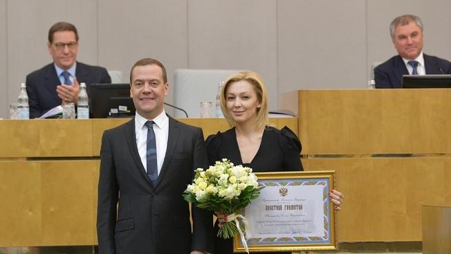 Вручение правительственных наград. С заместителем Председателя Государственной Думы Ольгой Тимофеевой