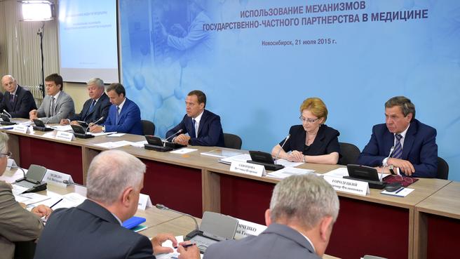Совещание об инновационном развитии медицины с использованием механизмов государственно-частного партнёрства