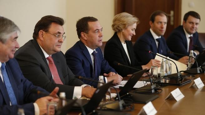 Выступление Дмитрия Медведева на российско-болгарских переговорах