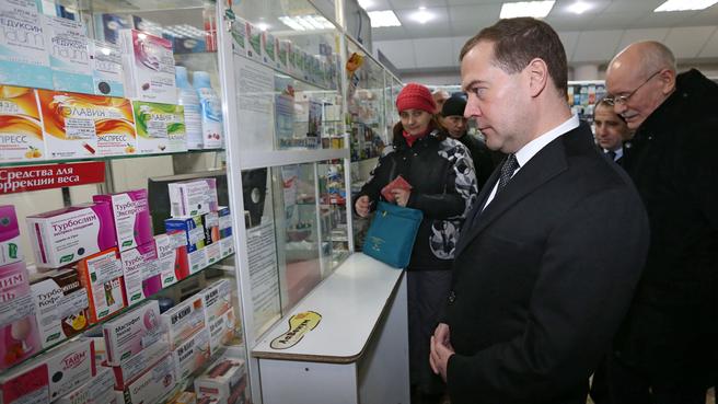 Посещение аптеки в городе Уфе