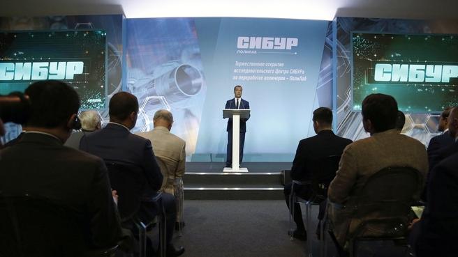 Открытие исследовательского центра по переработке полимеров «Сибур ПолиЛаб»