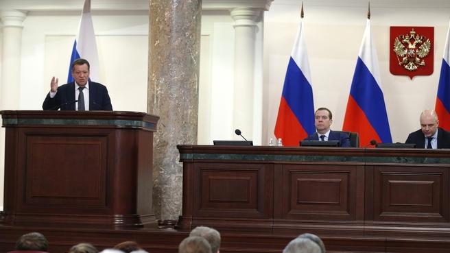 Выступление председателя комитета Государственной Думы по бюджету и налогам Андрея Макарова на расширенной коллегии Министерства финансов