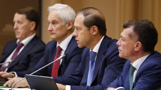 Выступление Дениса Мантурова на заседании президиума Совета при Президенте Российской Федерации по стратегическому развитию и национальным проектам