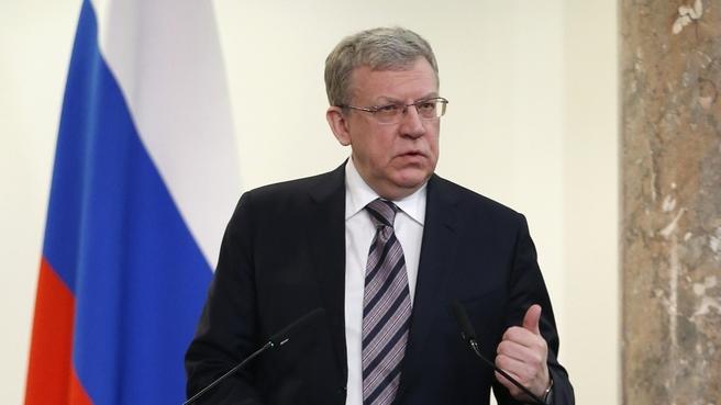 Выступление председателя Счётной палаты Алексея Кудрина на расширенной коллегии Министерства финансов