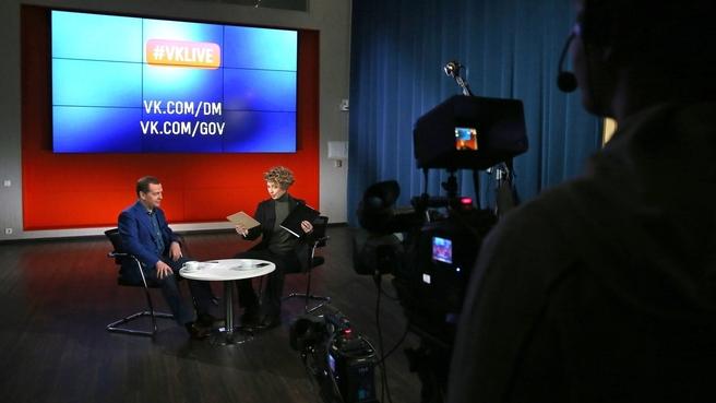 Онлайн-конференция Дмитрия Медведева с интернет-пользователями