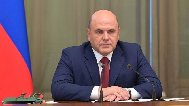 Михаил Мишустин на встрече с руководством Государственной Думы и лидерами парламентских фракций