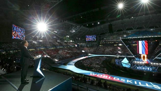 Выступление Дмитрия Медведева на открытии мирового чемпионата по профессиональному мастерству WorldSkills Kazan 2019
