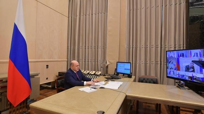 Совместное заседание президиума Координационного совета и рабочей группы Госсовета по противодействию распространению коронавирусной инфекции в режиме видеоконференции