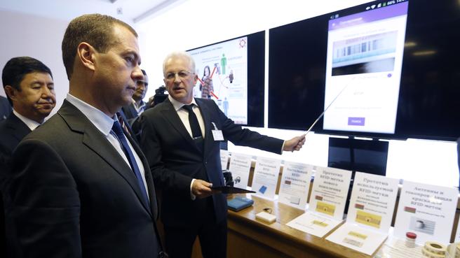 Презентация пилотного проекта маркировки отдельных видов товаров с применением RFID-технологий