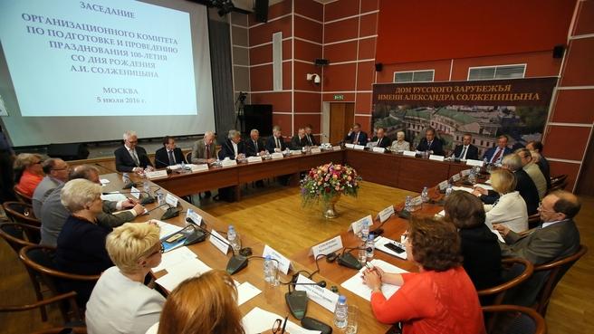 Заседание организационного комитета по подготовке и проведению празднования 100-летия со дня рождения А.И.Солженицына