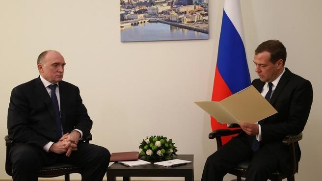 Встреча с губернатором Челябинской области Борисом Дубровским