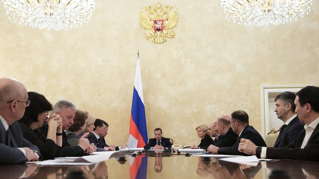 Совещание о реализации стратегии долгосрочного развития пенсионной системы Российской Федерации