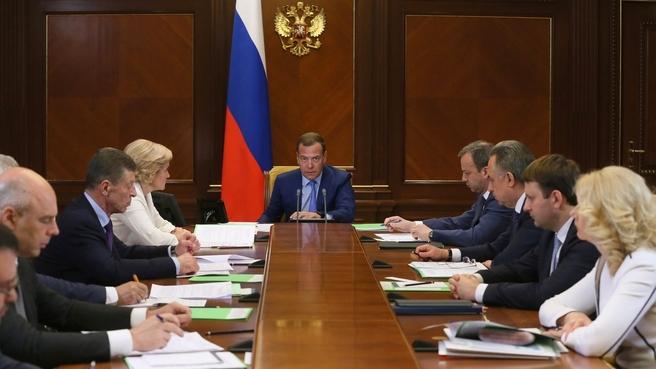 Совещание о действиях по реализации Указа Президента России от 7 мая 2018 года №204 «О национальных целях и стратегических задачах развития Российской Федерации на период до 2024 года»