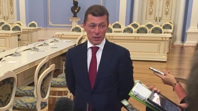 Брифинг Максима Топилина по завершении заседания Правительства