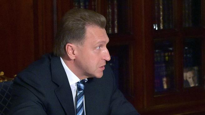 Игорь Шувалов на совещании с вице-премьерами