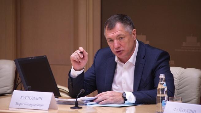 Марат Хуснуллин на заседании президиума (штаба) Правительственной комиссии по региональному развитию