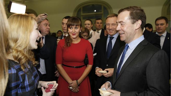 Со студентами Российского экономического университета им. Г.В.Плеханова