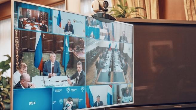 Совещание о социально-экономическом развитии Сахалинской области (в режиме видеоконференции)