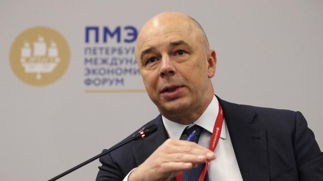 Антон Силуанов на ПМЭФ-2019