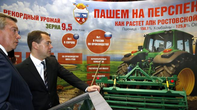 Осмотр выставочных экспозиций участников I Всероссийского форума продовольственной безопасности
