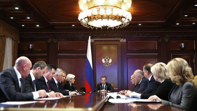 Cелекторное совещание о программе «Содействие созданию в субъектах Российской Федерации новых мест в общеобразовательных организациях» на 2016–2025 годы