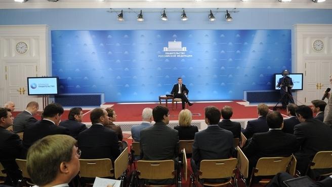 Заседание рабочей группы по подготовке предложений по формированию в Российской Федерации системы «Открытое Правительство»