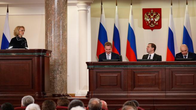 Сообщение председателя Счётной палаты Татьяны Голиковой