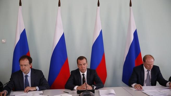 Встреча с руководителями музеев Республики Крым и Севастополя