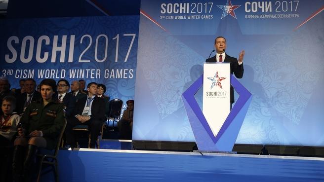 Церемония открытия III зимних Всемирных военных игр 2017 года