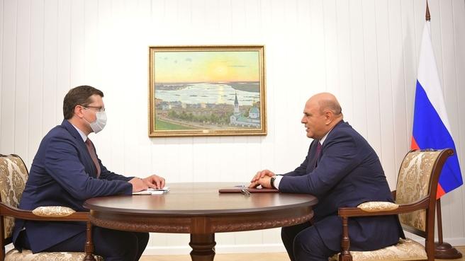 Беседа Михаила Мишустина с губернатором Нижегородской области Глебом Никитиным